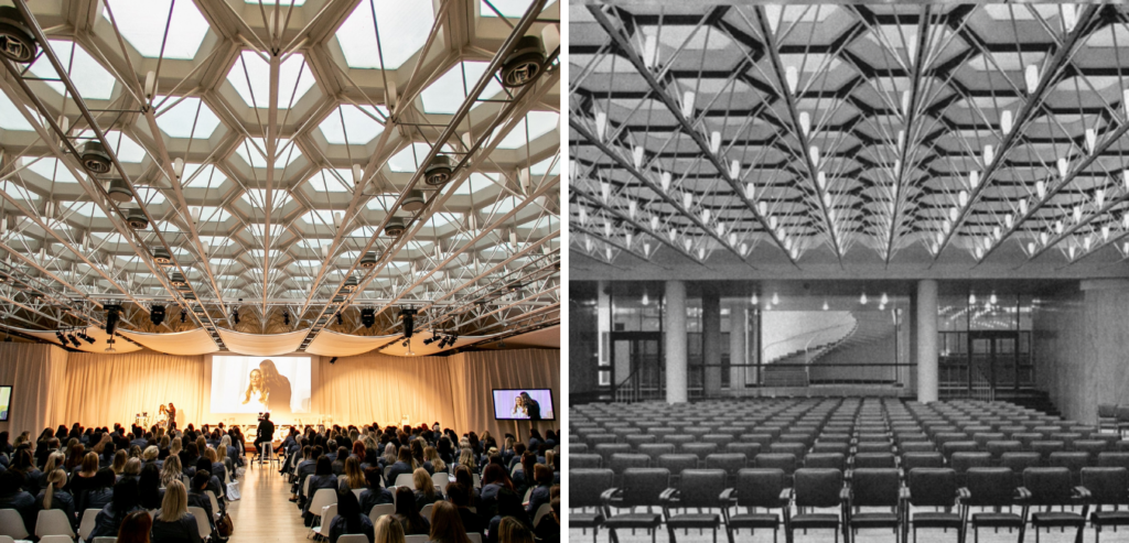 Congress Centre used for events then and now